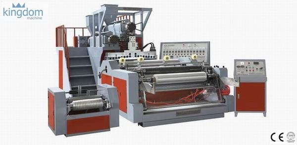 تولید نایلون استرچ تجهیزات 1500mm